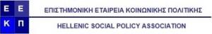 eekp_logo
